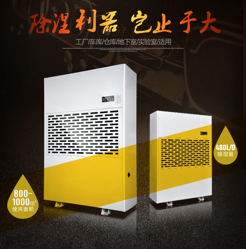 梅雨季节电子厂要严抓防潮