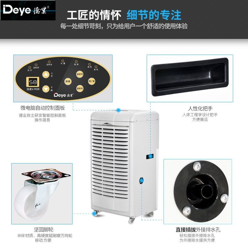 温室大棚除湿机,温室大棚排湿快控湿准